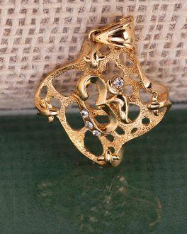 Faith & Trust Gold Plated OM Pendant